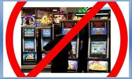 no slot machine