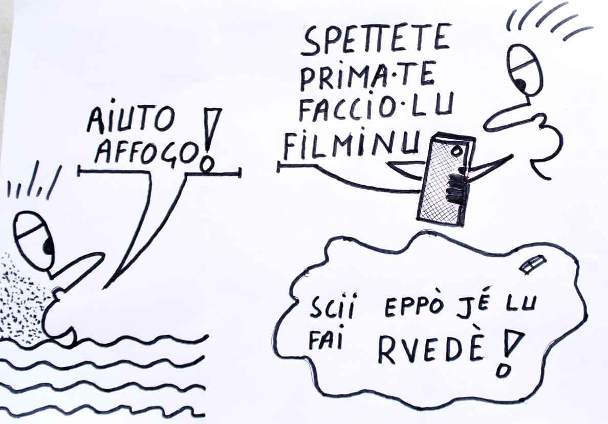 p-17-il-filmino-by-a.norscini